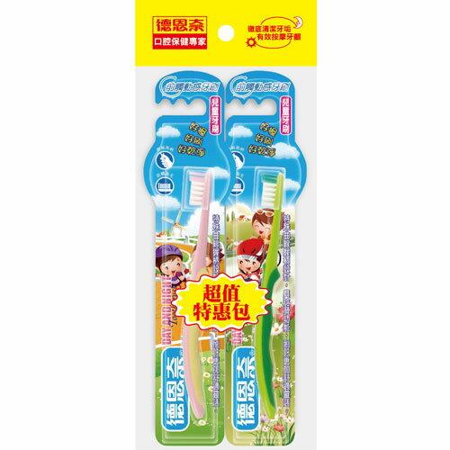 德恩奈前觸動動感兒童牙刷2入 / 組【愛買】 0