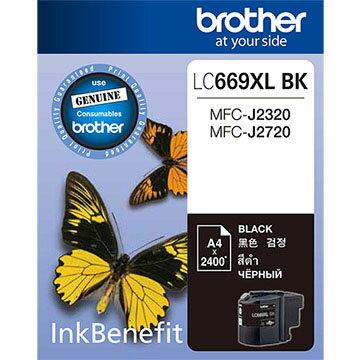 Brother LC669XL-BK 原廠黑色墨水匣 適用機種:MFC-J2320、MFC-J2720