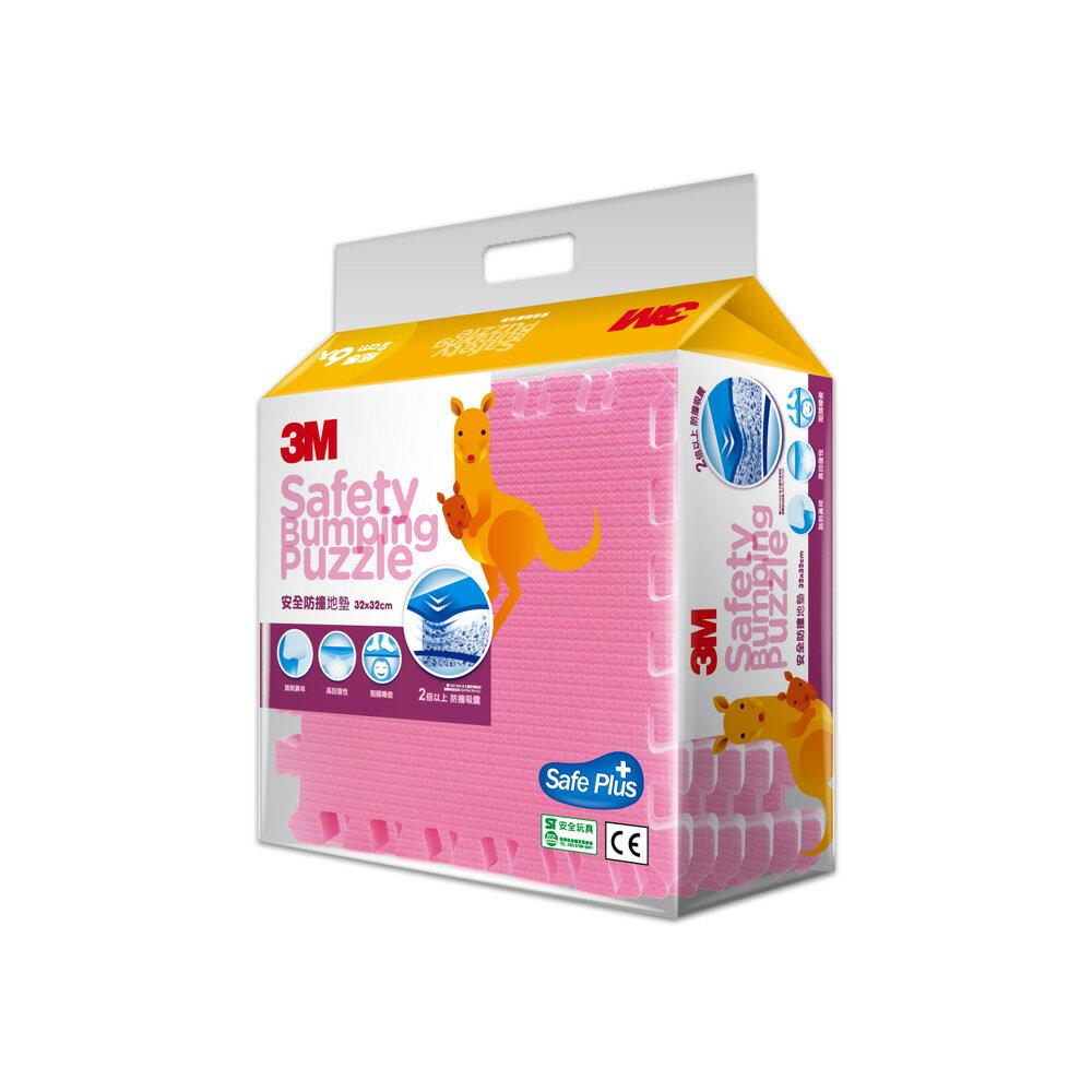 [即期品出清]3M 兒童安全防撞地墊32cm(粉色 / 6片)(到期日:2020 / 01 / 12) 1