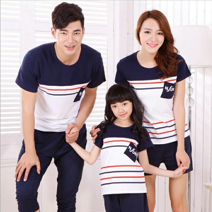 糖衣子輕鬆購【C5356】 韓版休閒條紋親子裝T恤上衣-大人