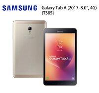 Samsung 三星到[分期零利率] 三星 SAMSUNG Galaxy Tab A 8.0 (2017) 2G/16G -金