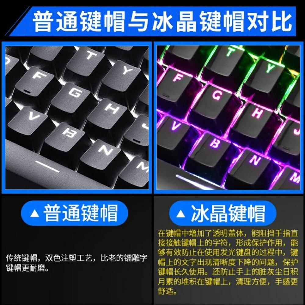 機械鍵盤 暴虎遊戲真機械鍵盤青軸黑軸紅軸茶軸臺式電腦筆記本有線外接   領券下定更優惠