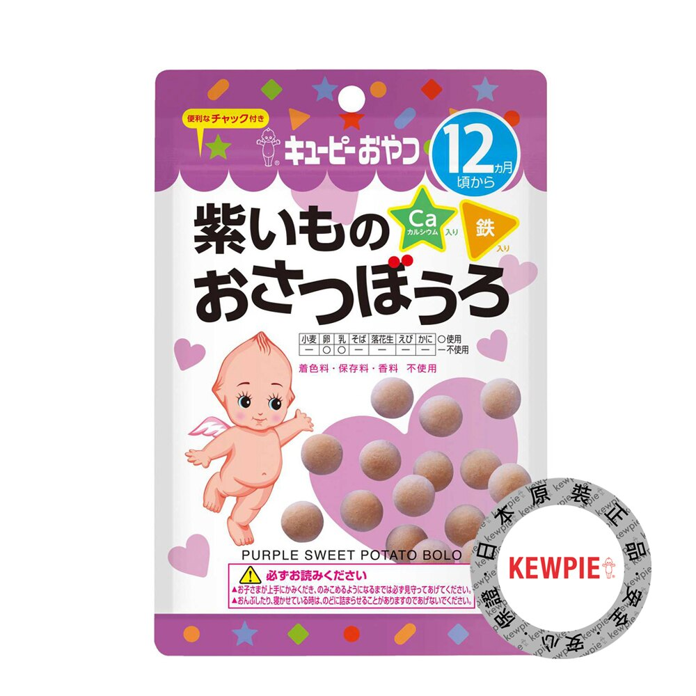 ??日本KEWPIE ST-2寶寶燒?子蛋酥便利包-紫心甘藷??
