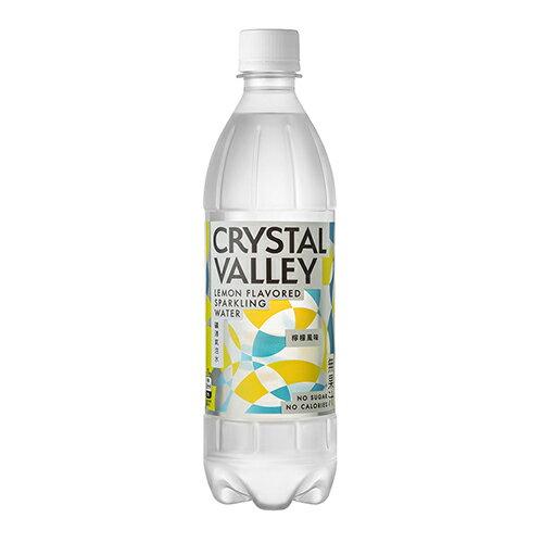 礦沛氣泡水檸檬風味585ml【愛買】