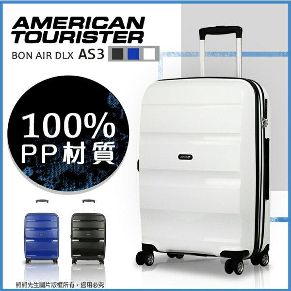 美國旅行者Samsonite人氣熱銷AT旅行箱行李箱AS3可加大硬殼箱商務箱28吋來電詢問另有優惠
