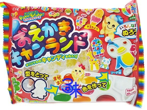 (日本) kracie 可利斯 手工diy糖果- 糖果樂園 ( 可利斯DIY動物 知育果子 DIY 自己動手做糖果 ) 1包 24 公克 特價 69 元【4901551354641 】