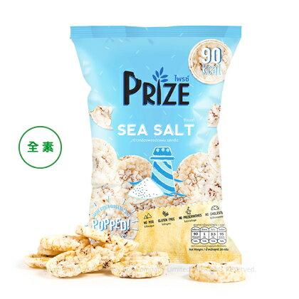 ~品優網~ 天然米香泰國零食~全素~ Prize爆米片~海鹽口味~20g  包 非油炸、非