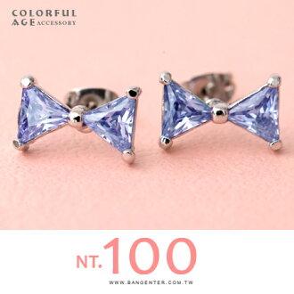 耳針耳環 可愛小甜心 立體蝴蝶結水鑽造型 俏皮甜美 柒彩年代【ND313】一對價格
