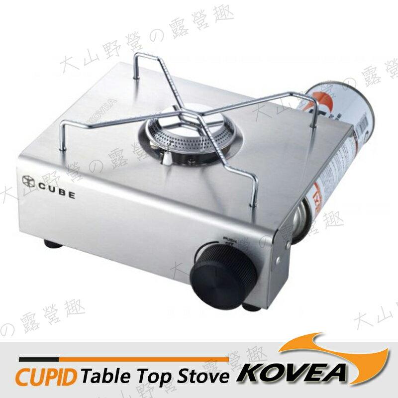 【露營趣】中和安坑 KOVEA KGR-1503 迷你卡式爐 CUBE 1.8Kw 卡式瓦斯爐 單口瓦斯爐 電子點火 小火鍋 泡茶 野炊 露營 登山 野餐