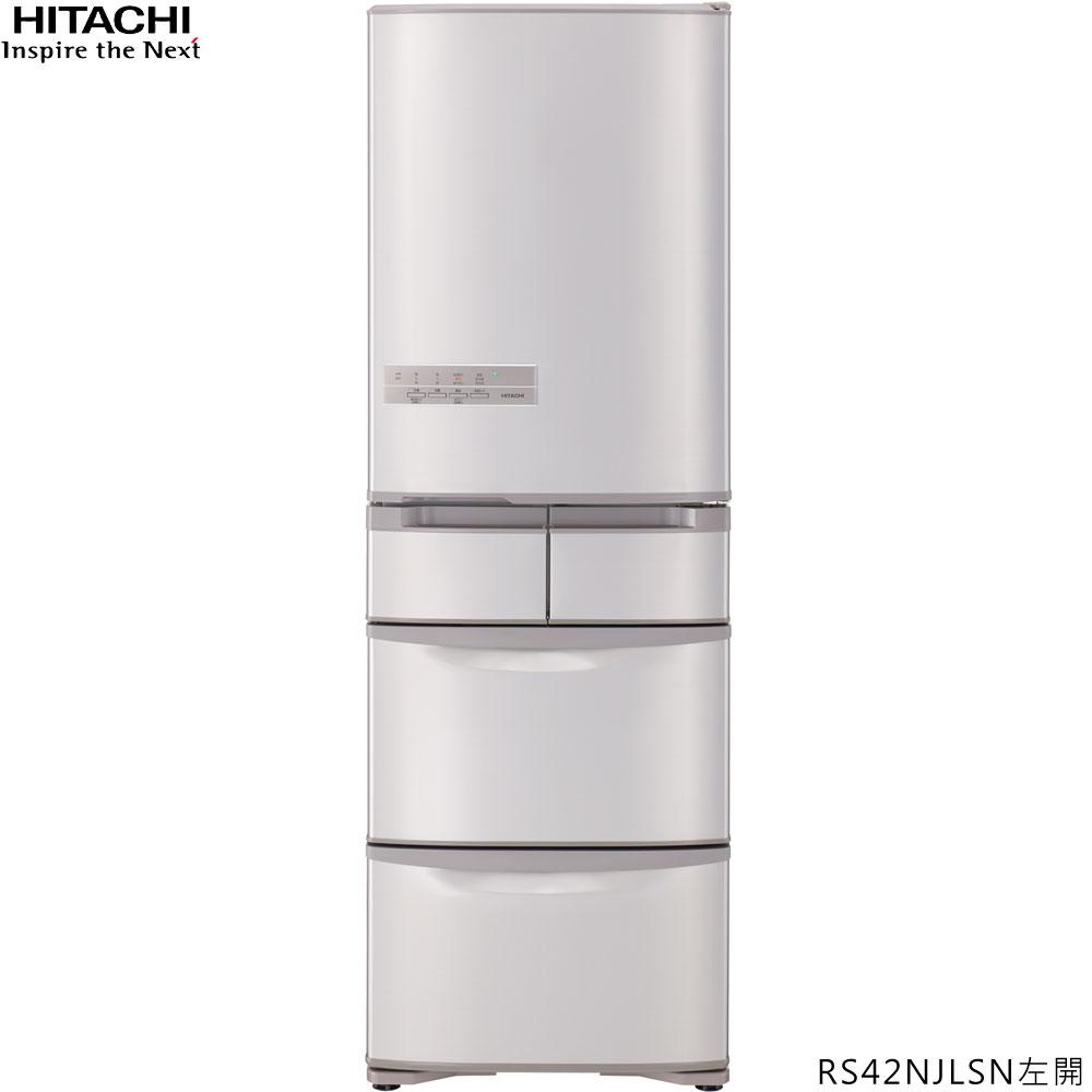 HITACHI 日立 RS42NJL 五門冰箱 左開特仕版 香檳不銹鋼 407L 日本原裝 1級效能