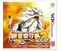 Pokemon:精靈寶可夢到3DS  精靈寶可夢 太陽(中)