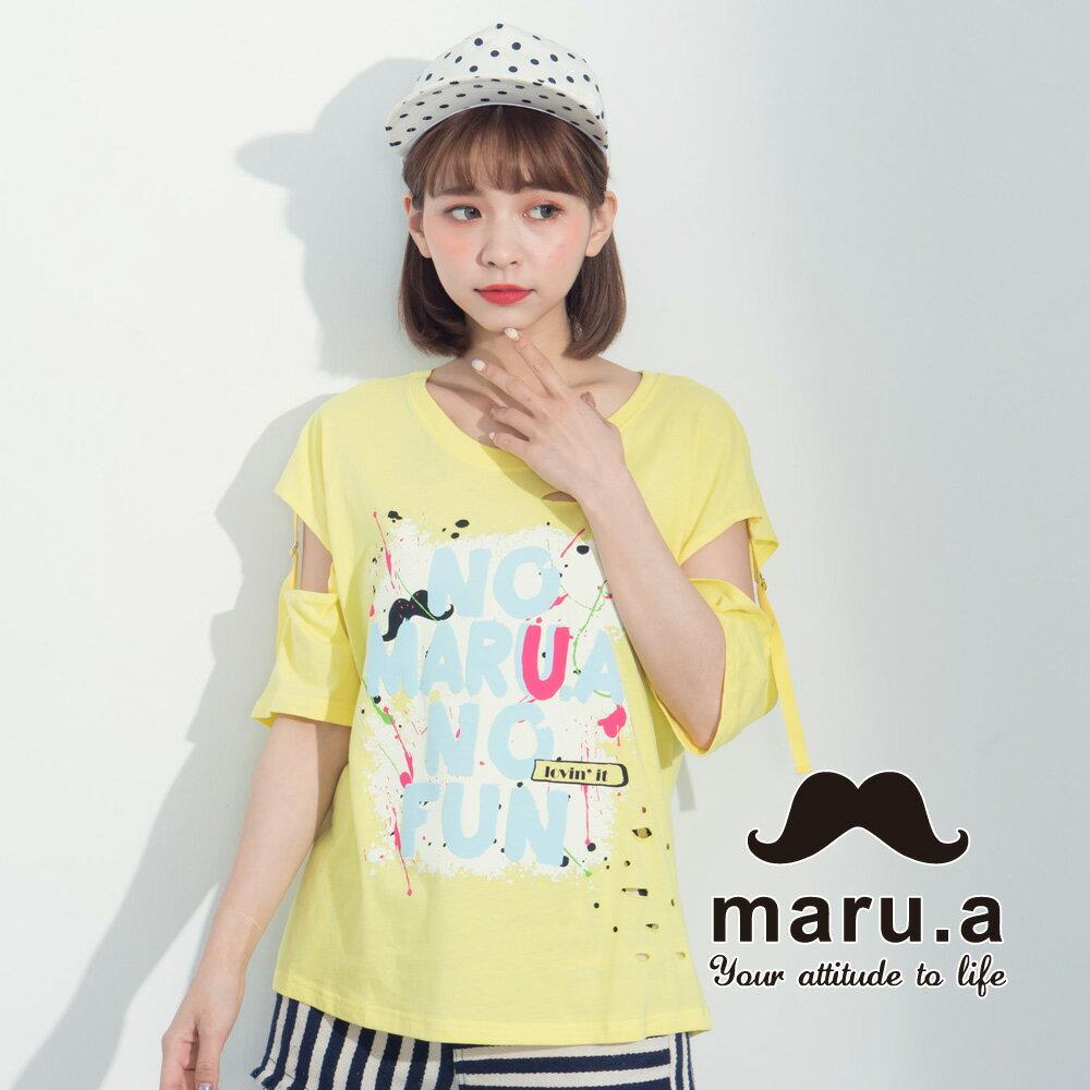 【maru.a】塗鴉風文字割破感T-shirt 8311220 2