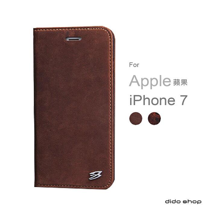 iPhone7 (4.7吋) 真皮手機皮套 掀蓋式手機殼 瘋馬紋 可收納卡片 (FS021)【預購】