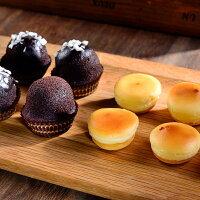 野餐美食排行榜原味乳酪球+布朗尼+脆皮布朗尼各1盒(免運)【杏芳食品】