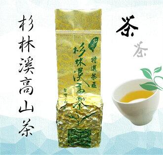 ❤含發票❤團購價❤支持台灣小農❤杉林溪高山茶150克❤茶農 阿里山 高山茶 綠茶 烏龍茶 鼎茗茶葉 茶葉❤