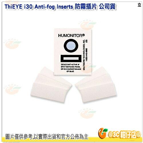 ThiEYE i30 Anti-fog Inserts 防霧插片 公司貨 運動攝影機 防霧 潛水 爬山