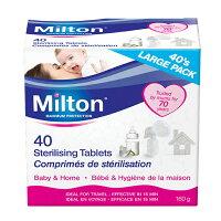 婦嬰用品【加贈20錠】英國 Milton 米爾頓 消毒錠40入好窩生活節。就在麗兒采家婦嬰用品
