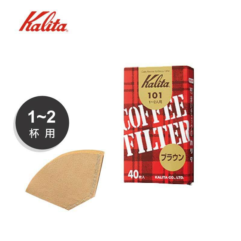 Kalita扇形無漂白101盒裝濾紙 -40入