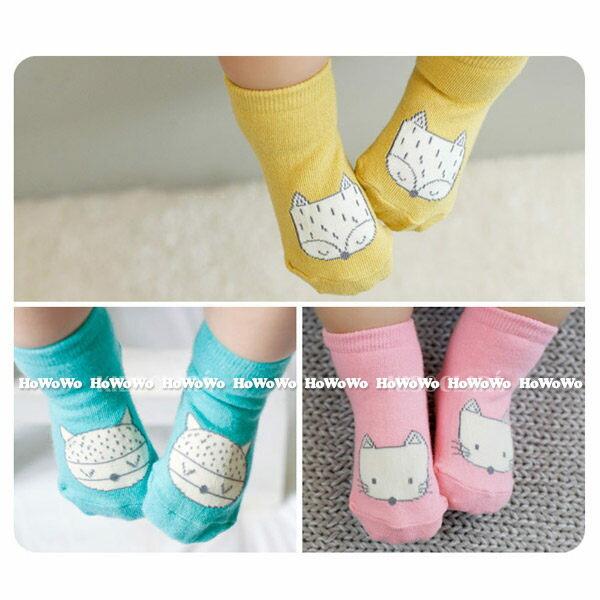 童襪 寶寶襪 小狐狸短襪 嬰兒襪 防滑襪 0-4歲 CA1747 好娃娃