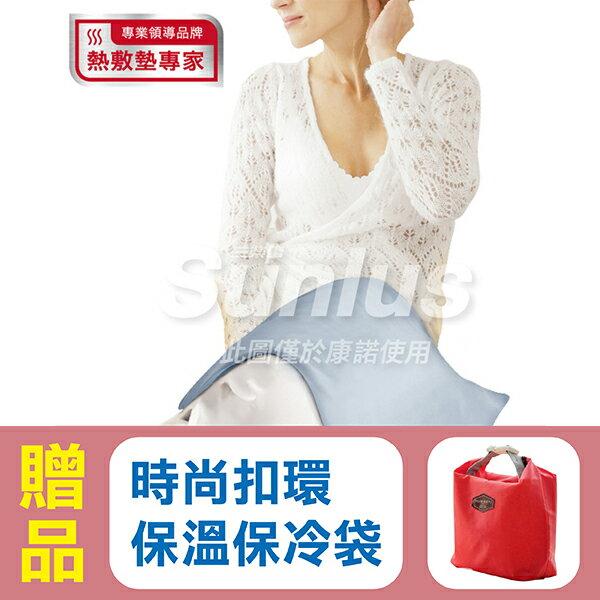 【Sunlus三樂事】暖暖熱敷墊 (大) 30x60cm MHP711/SP1211 電熱毯,贈:保溫保冷袋x1