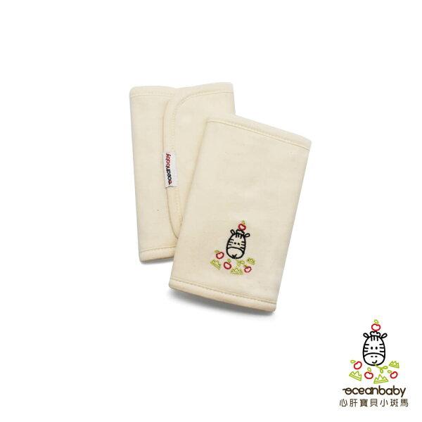 台灣【Oceanbaby】有機埃及棉口水巾(3款)