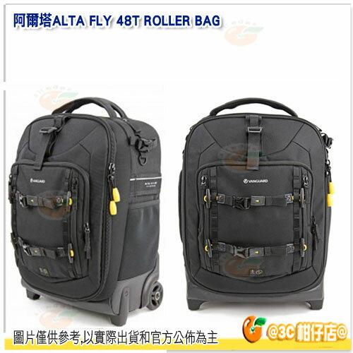 送大吹球清潔組 精嘉 VANGUARD ALTA FLY 48T ROLLER BAG 雙輪拉桿箱包 公司貨 附雨罩 15吋筆電 平板 空拍機 包 2