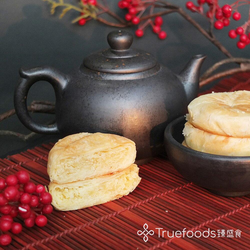 福和成封仔餅 400g / 封 百年糕餅 台東伴手禮 月餅 禮盒 3