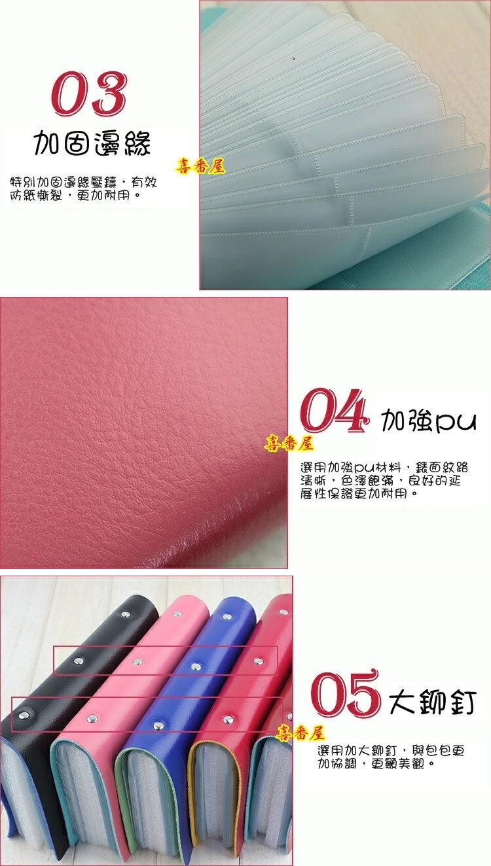 【喜番屋】韓版PU男女通用24卡位隨身防消磁銀行金融信用卡夾卡套卡夾卡包卡片包卡片夾名片包名片夾卡套【CB01】 8