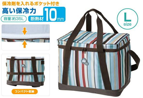 【露營趣】中和 LOGOS LG81670700 條紋軟式保冷袋 L 35L 摺疊冰桶 冰箱 保冰袋 保溫袋 野餐籃
