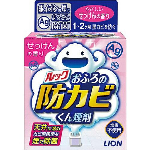 露比私藏:LION銀離子浴廁除霉噴霧