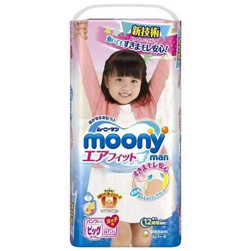 moony日本頂級超薄紙尿布紙尿褲(女生褲型)XL38片X4包(箱購)★衛立兒生活館★