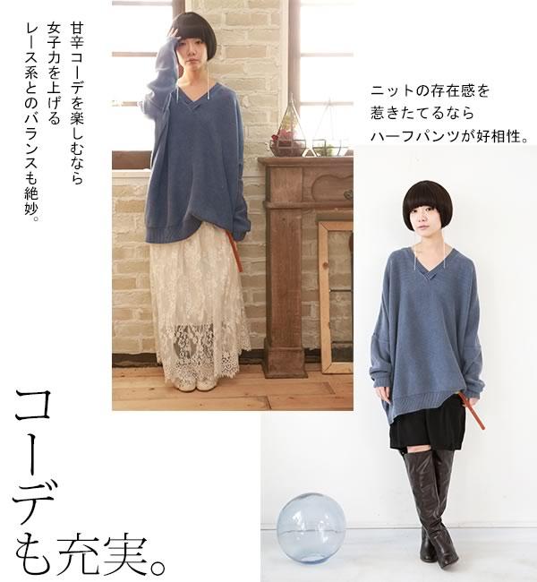 osharewalker 復古風長袖針織衫上衣 / D009D-MI-545。1色(4968)-日本必買代購 / 日本樂天 6