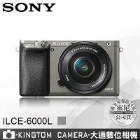 SONY數位相機推薦到SONY ILCE-6000L A6000 變焦鏡組立即出貨 公司貨 送64G高速卡+專用電池+專用座充+手工皮套+吹球清潔組豪華大全配就在大通數位相機推薦SONY數位相機