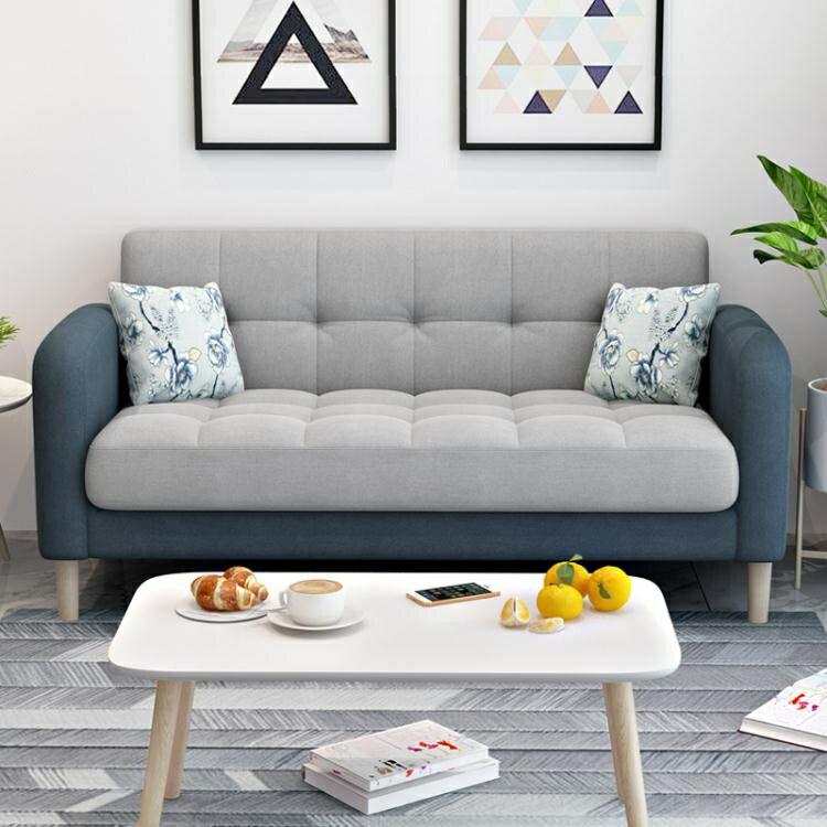 布藝沙發小戶型現代簡約雙人三人服裝店北歐客廳出租房網紅款沙發【居家家】