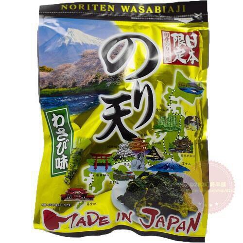別人還賣185 日本 一榮芥末紫菜餅乾(140g/包) 紫菜餅乾 天婦羅餅乾