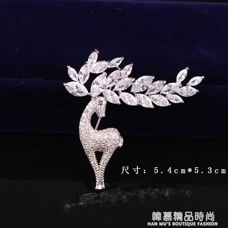 【618購物狂歡節】韓國奢華大氣鋯石小麋鹿胸針胸花開襟別針扣毛衣服外套西裝配飾女