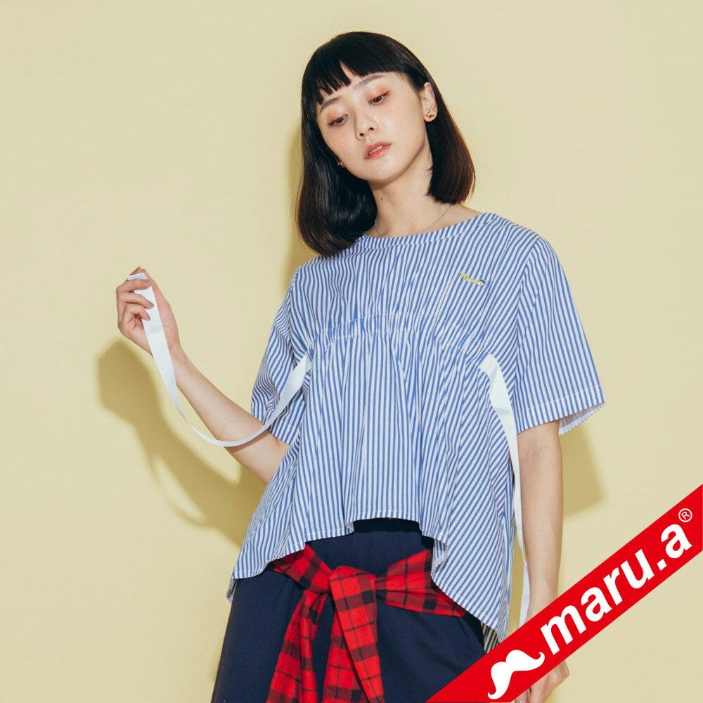 【maru.a】領口挖空舒適上衣(2色)8313112 1