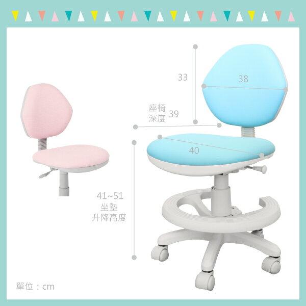 ✦專區89折↘領券再折100✦馬卡龍色系-兒童椅(1件組) 學童椅 椅子 書桌椅 天空樹生活館 8