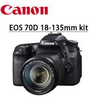 Canon佳能到★分期0利率★送32G高速卡  +靜電抗刮保護貼  +清潔好禮套組   Canon EOS 70D 18-135mm kit 旅遊鏡組 單鏡組 數位單眼相機 彩虹公司貨