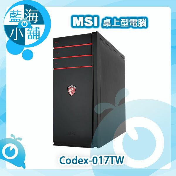 MSI 微星 Codex~017TW 6代i7四核獨顯Win10電腦 搭載1060顯卡 x