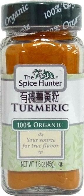 Spice Hunter 有機薑黃粉末 Turmeric 1.6oz (45g)