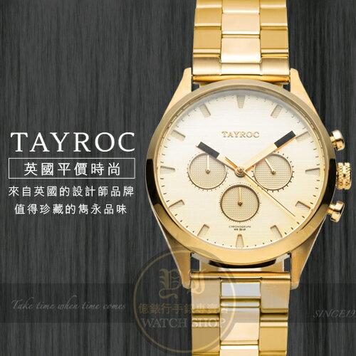 Tayroc英國設計師品牌PIONEER簡約紳士計時腕錶TXM019G公司貨風靡全球平價時尚