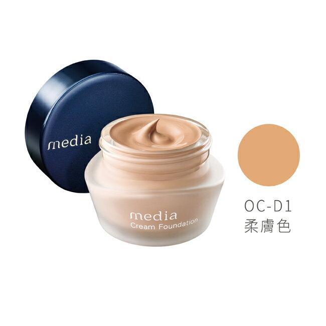 媚點 粉嫩保濕礦物粉底霜OC-D1(柔膚色) 25g 2