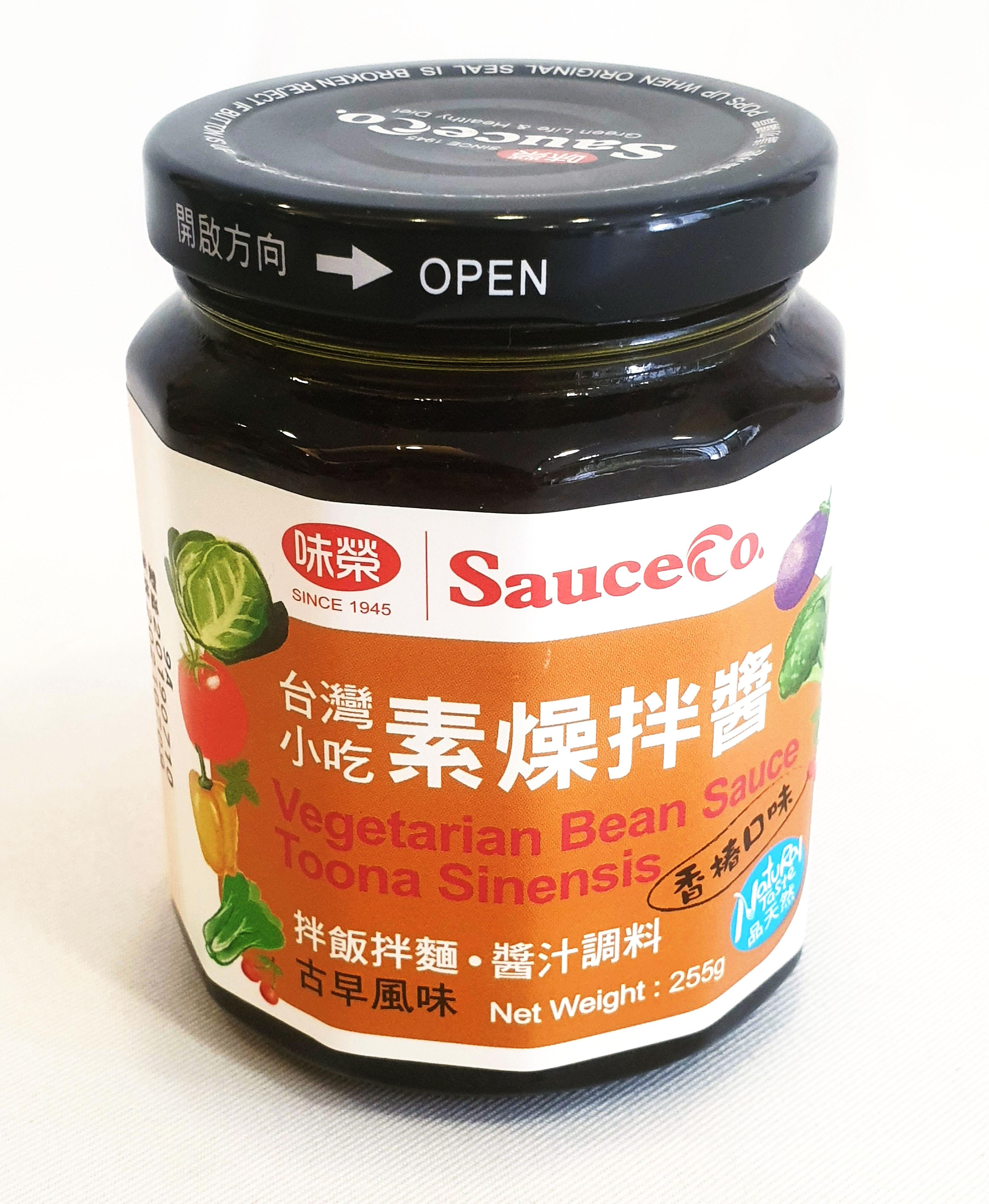 味榮 素燥拌醬 全素 255公克/罐 (台灣製造)