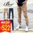 ☆BOY-2☆【PPK85025】束口褲 VEST電繡I休閒口袋長褲縮口褲 0