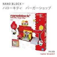 凱蒂貓週邊商品推薦到【Nanoblock 迷你積木】PK-008 HELLO KITTY 漢堡店
