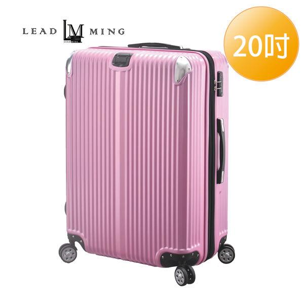 【加賀皮件】LEADMING 城市光影 拉鍊 ABS 硬殼 20吋 行李箱 旅行箱