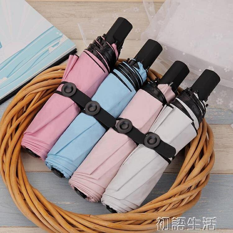 韓國創意超大晴雨傘防曬傘女遮陽傘黑膠防紫外線太陽傘三折兩用傘 秋冬新品特惠