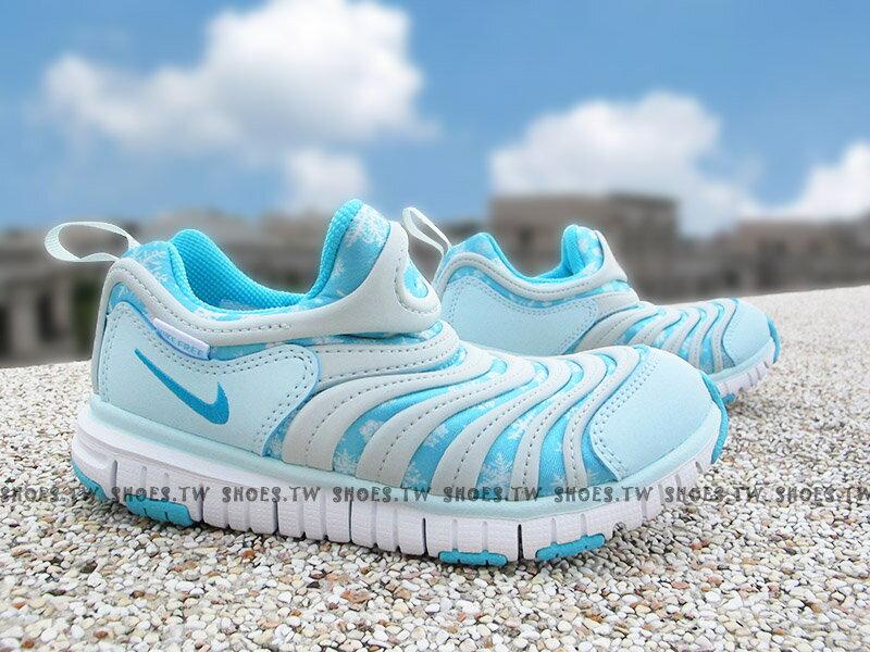 Shoestw~834365~401~NIKE DYNAMO FREE PRINT 童鞋