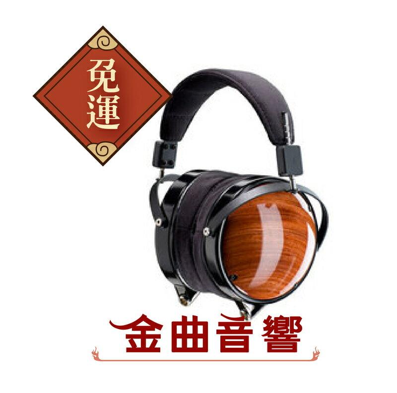 金曲音響】Audeze 奧德賽 LCD-XC 原木木殼 平板振膜 封閉式 耳罩式耳機